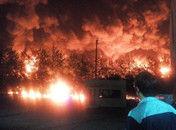 大连中石油输油主管线爆裂失火
