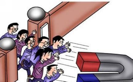 大学生创业,有利条件