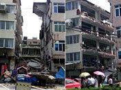 温州居民楼突然倒塌半月前已鉴定为危房