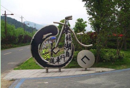 自行车专用道的标识牌