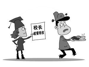 漫画 朱慧卿