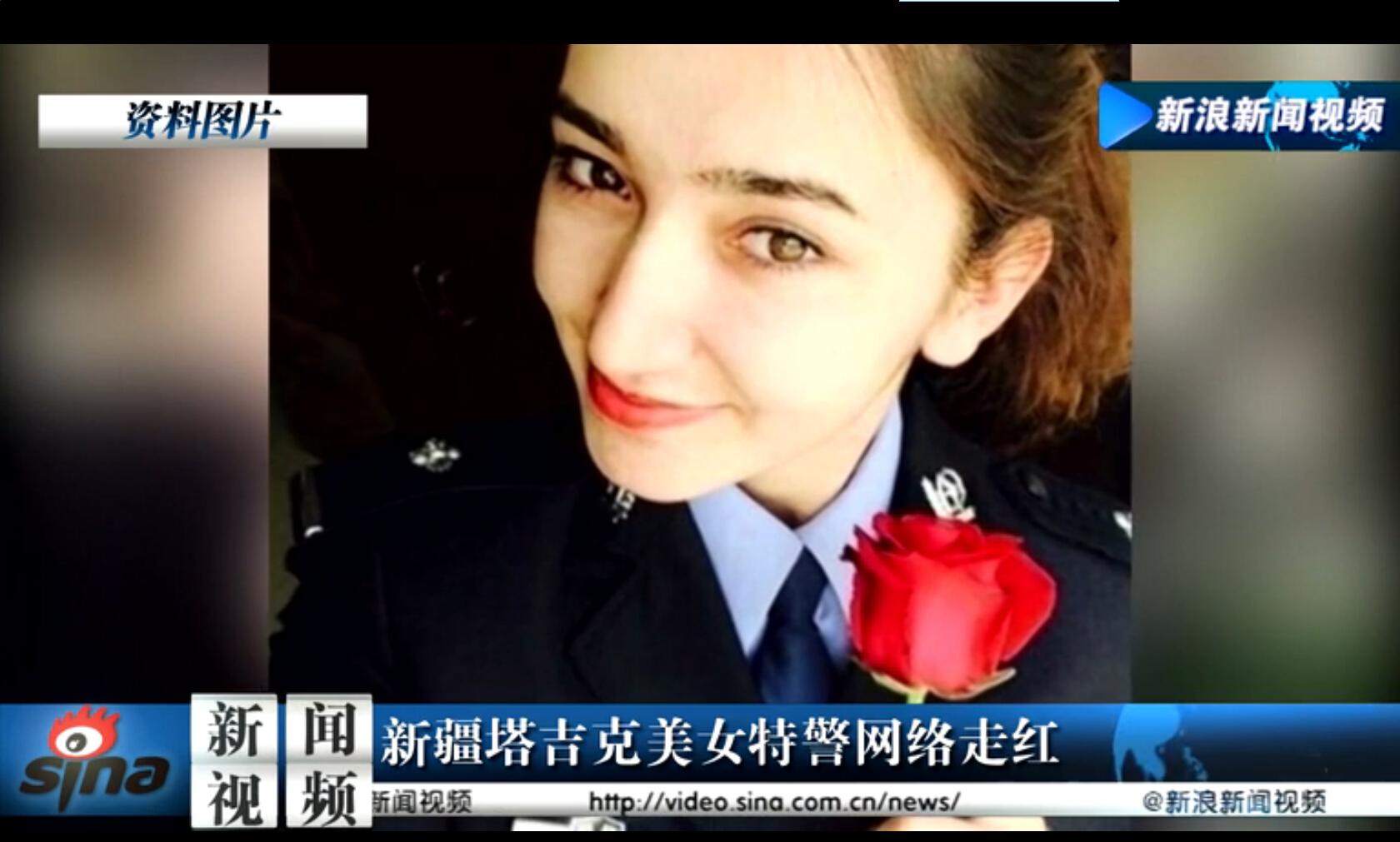 视频:新疆美女特警队员网络走红