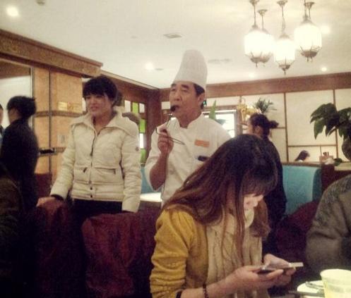 金胡椒餐厅