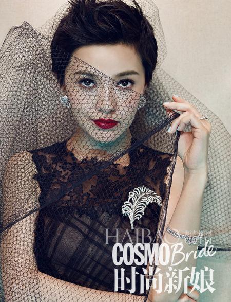 郭采洁登《时尚新娘》八月刊封面演绎黑婚纱