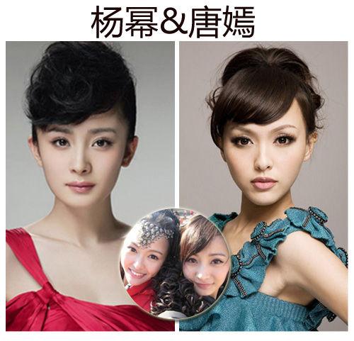 组图:杨幂唐嫣大撞脸闺蜜分享美白护肤好方法