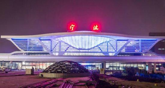 铁路宁波站 资料图