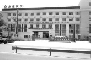 我市首家老年病特色医院———宁波康养医院。