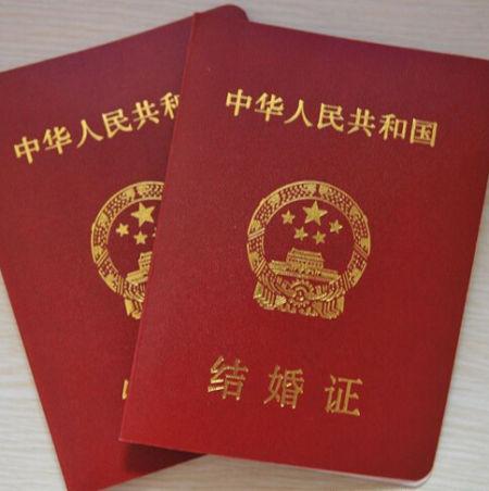 细解宁波结婚登记详细流程甬城新人必知资讯