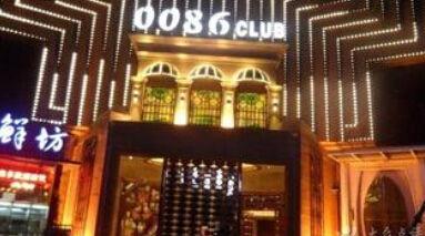 0086 MUSIC CLUB