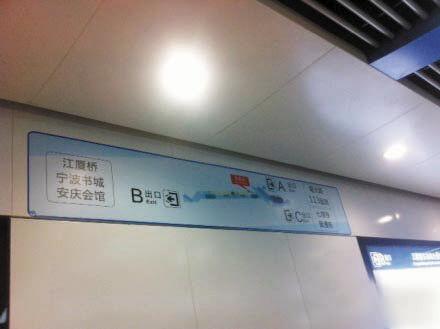 """图为网友拍摄的""""安庆会馆""""错误指示牌。"""