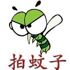 梦见拍打蚊子