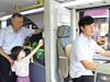 公交车装饮水机