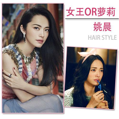 组图:无刘海不等于女王范揭伪女王的萝莉发型