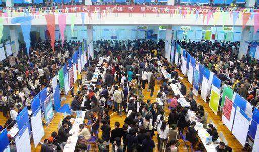 宁波人才市场资料图。