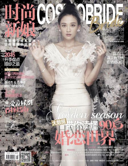 陈乔恩演绎《时尚新娘》封面变身美丽新娘