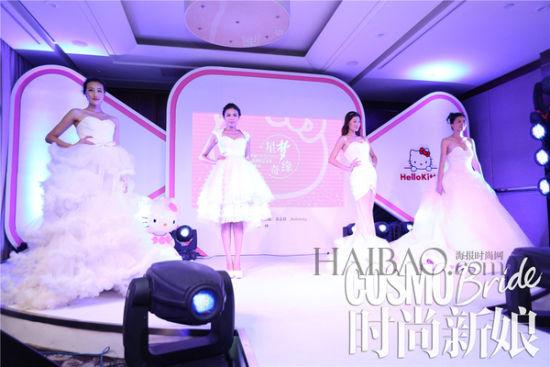 《时尚新娘》与凯蒂猫跨界定制婚纱艺术展