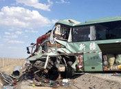 新疆大客车在甘肃境内发生车祸已致15人亡