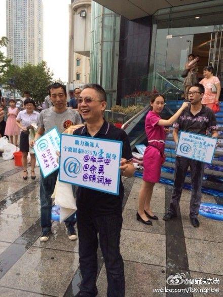 宁波银泰百货BOSS为公益湿身