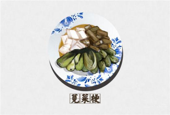 手绘宁波家常菜 有种味道叫做家(组图)