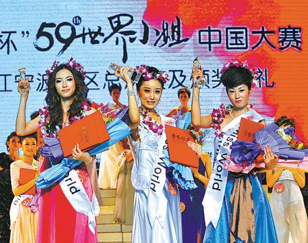 宁波聋哑女孩获第59届世界小姐宁波赛区亚军