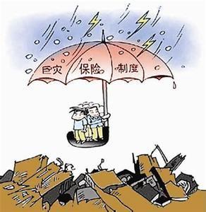 宁波巨灾保险