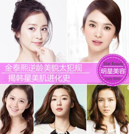 组图:金泰熙逆龄美貌太耀眼揭韩星美肌进化史