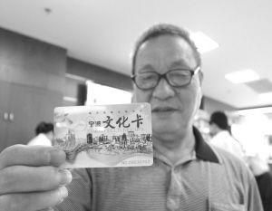 昨天上午,市民在宁波书城领取文化卡。 记者 刘波 摄