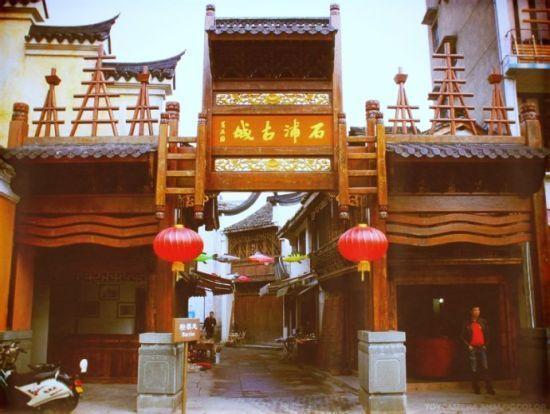 小渔村的中国风