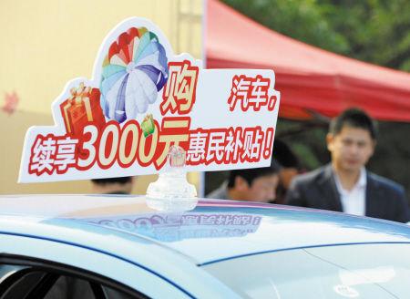 车商在销售节能环保汽车