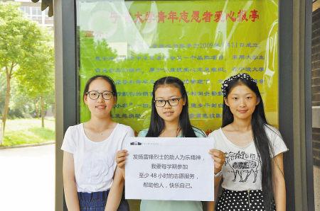 大学生们微博晒图以纪念烈士。