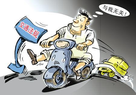 """""""王先生说,部分电动自行车车灯质量较差,导致无灯可开."""
