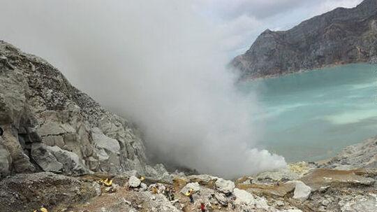 卡瓦伊真火山