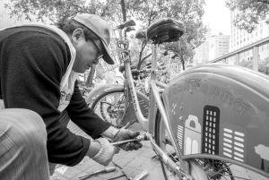 公共自行车维修