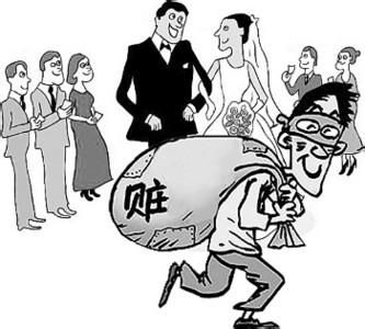 婚礼偷红包资料图。