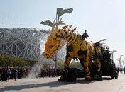 法国巨型机械龙马亮相京城