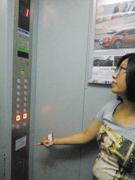 业主在演示电梯卡无效的情况。记者 沈之蓥 摄