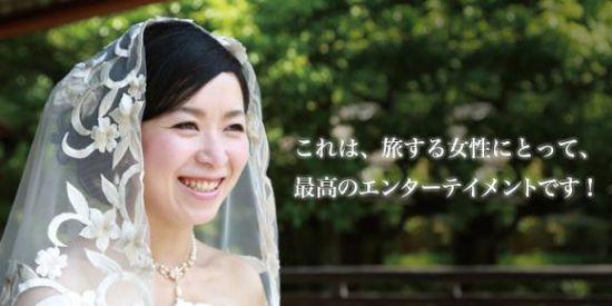 """日本公司针对独身女性推出""""单身婚礼"""""""