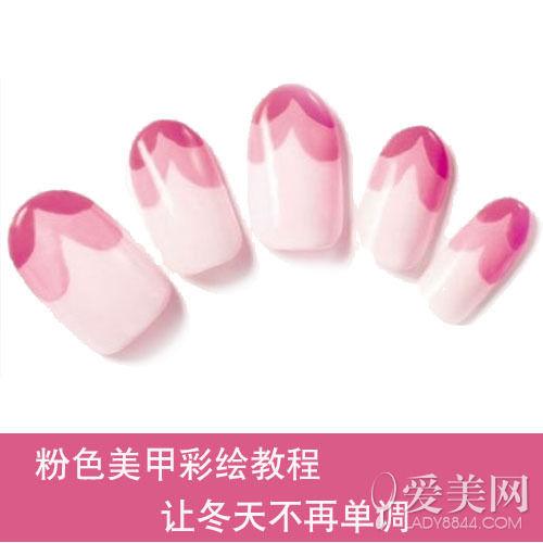 清甜粉色美甲教程冬天指尖也爱冰淇淋(组图)
