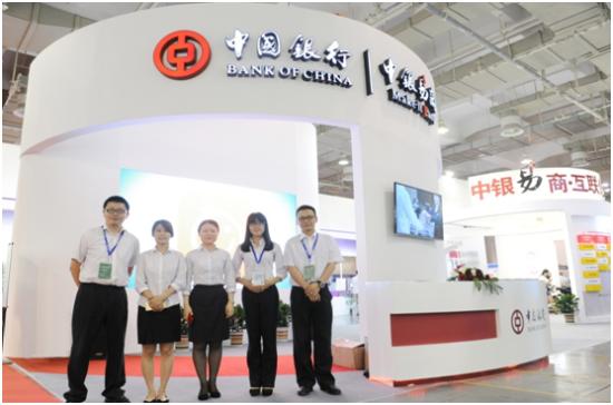 中国银行携电子商务创新产品隆重亮相图片