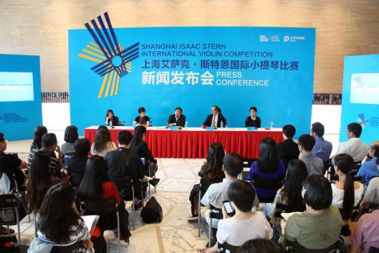 助推上海文化事业发展促进国际文化艺术交流