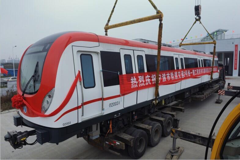 宁波轨道交通2号线,一期,首列列车抵甬