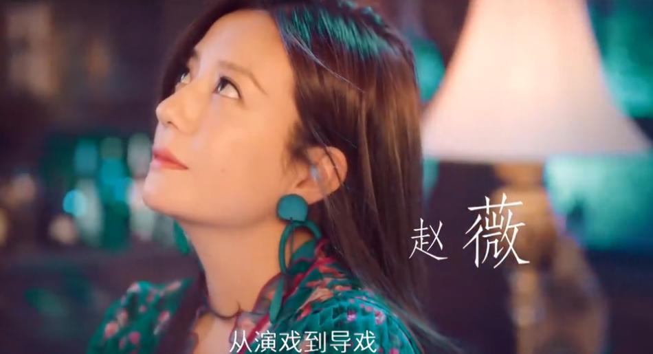 女神范儿 赵薇孔雀蓝上衣配红色长裙气质迷人