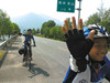 00后骑行790公里